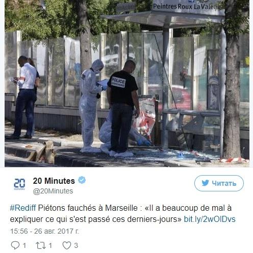 Нападение в Марселе