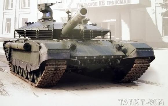 Появились фото новой версии Т-90