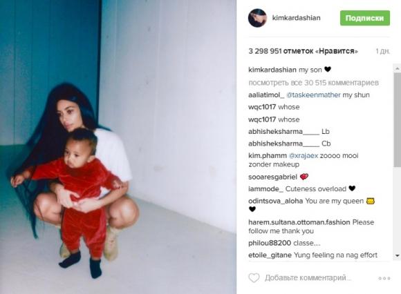Ким Кардашьян и дочь