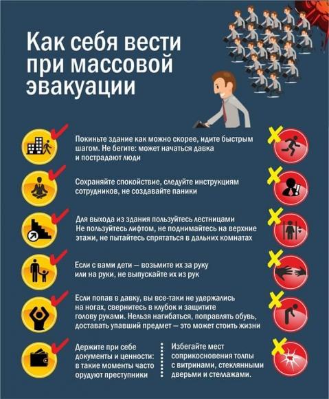 Телефонные лжеминёры вновь терроризируют Челябинск