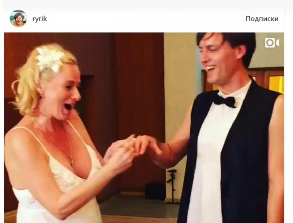 Сестра григорьева-аполлонова свадьба