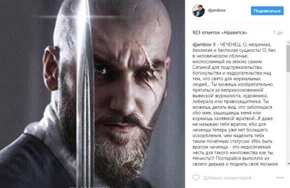Обращение Умарова