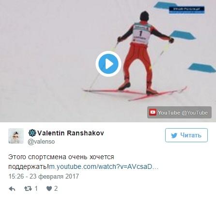 Юзеры сети определили «худшего лыжника вмире»