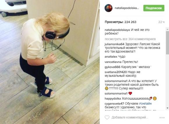 Сын Натальи Подольской и Владимира Преснякова