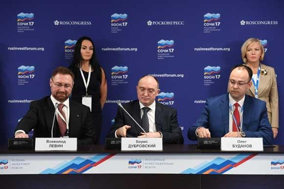 РМК направит 3 млрд. руб. насоциальное благополучие Карабаша