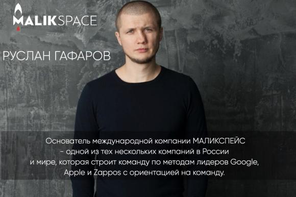 Первая на Урале STAND UP бизнес-конференция состоится в Челябинске