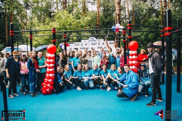 РМК открыла наЮжном Урале девять площадок для занятия воркаутом