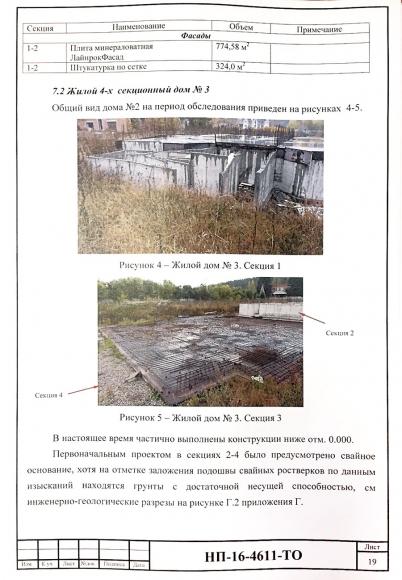Тайны грязной суеты вокруг известного в России барда Александра Новикова