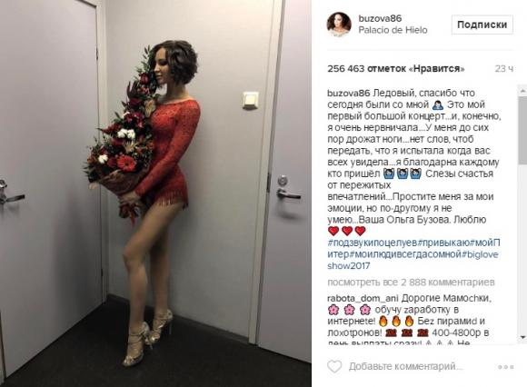 Бузова в истерике изза видео Тарасова с девушкой  Woman