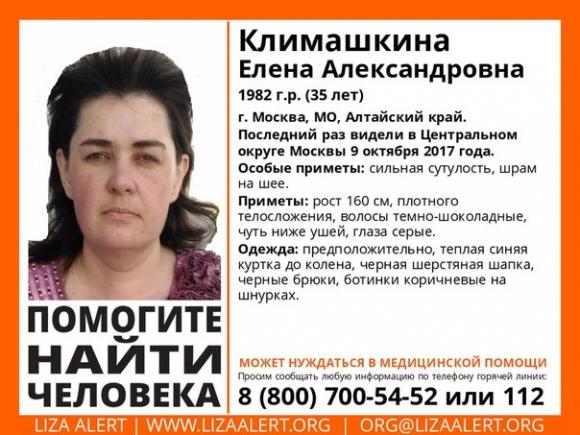 Кандидат впрезиденты РФ пропала вцентре столицы