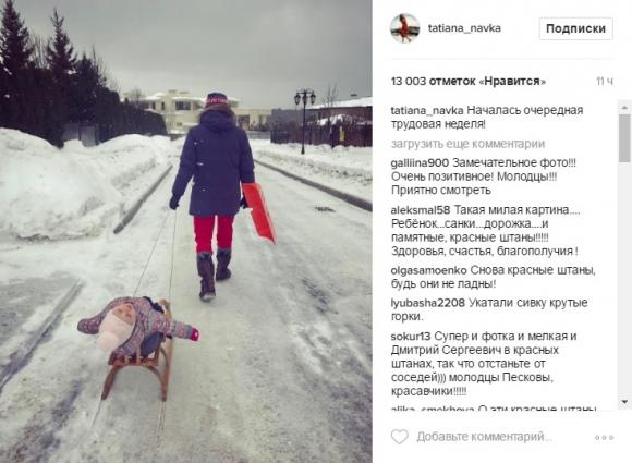 Дмитрий Песков с дочерью