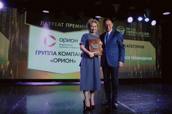 """Подведены итоги IX ежегодной премии """"Права потребителей и качество обслуживания"""""""