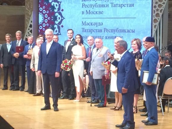 Дни Татарстана