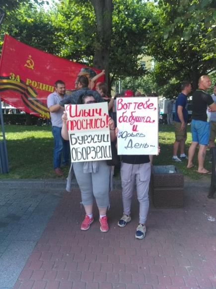 Митинг в Петербурге