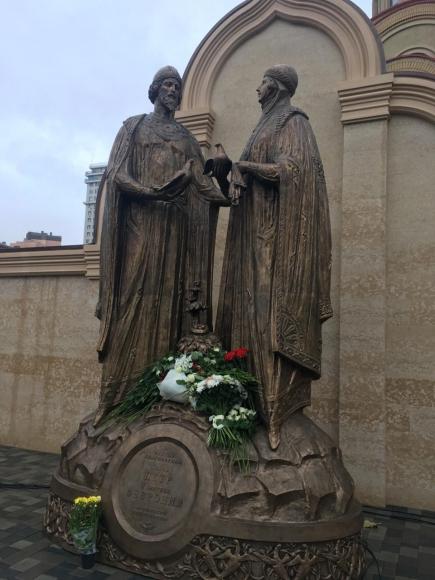 Петр и Феврония