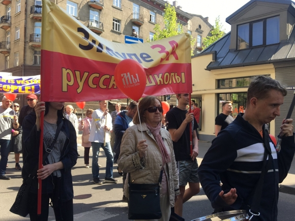 В Латвии прошел митинг в защиту русского языка
