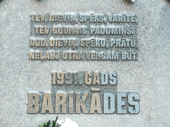 Годовщина в Латвии: 20 января – костры баррикад, пролитая кровь, независимость