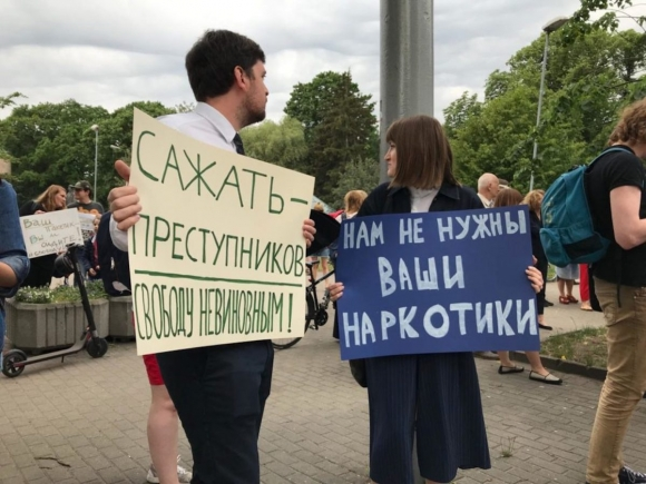 В Латвии прошел пикет в защиту журналиста Ивана Голунова