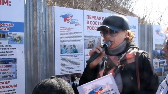В Даугавпилсе открыли выставку «Крымская весна», но МИД Латвии ее закрыл