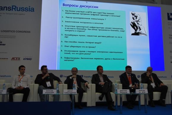 Байкал-Сервис на TransRussia