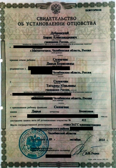 К кому приведёт следователей дело против депутата Госдумы Вадима Белоусова?