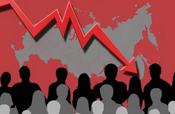 Демографический кризис. 2020 год принёс России много проблем, среди которых сокращение населения