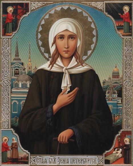6 июня – день памяти святой блаженной Ксении Петербургской