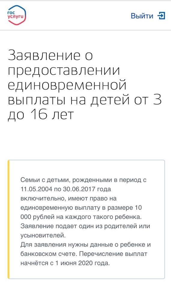 Выплаты получат не все: Пенсионный фонд решил переписать указ Путина о финансовой поддержке семей?