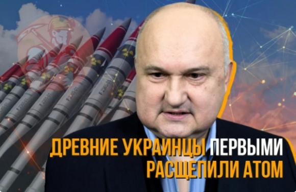 Экс-глава СБУ Игорь Смешко