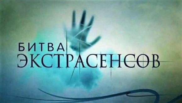 Кто подставил иллюзиониста и телеведущего Сергея Сафронова?