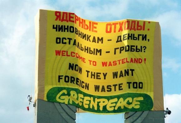 Ядерные отходы – безопасное и очень ценное сырье, честно-честно. Всем этим «америкам» скоро покажем