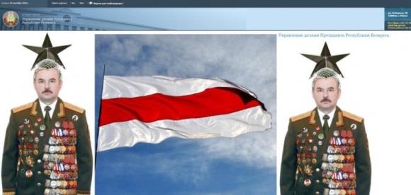 Айтишники объявили войну властям Беларуси. На сайте МВД в разделе «розыск преступников» - Лукашенко и министр силовиков Караев