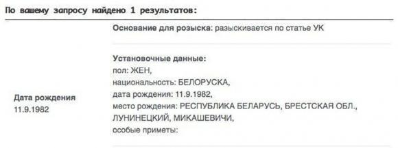 «Борьба за Белоруссию. Октябрьская кампания» Суровые будни Светланы Тихановской