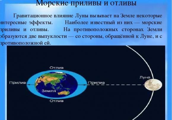 На частоту авиакатастроф и землетрясений влияет космос