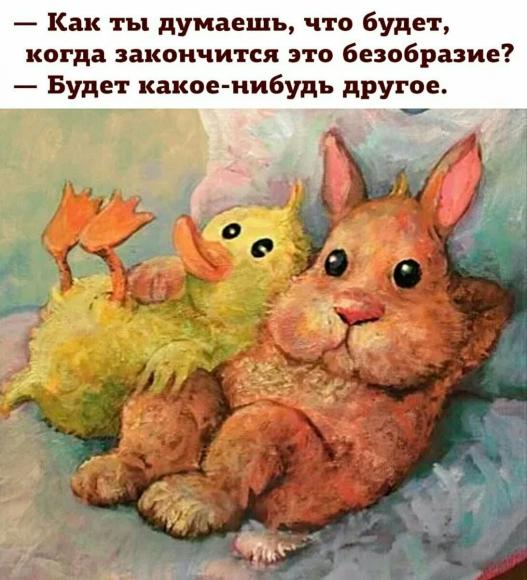 Смехотерапия: забавные мемы про коронавирус