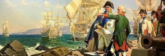 Крым был присоединён к России 8 апреля 1783 года