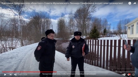 Сотрудники орловской полиции у пруда с