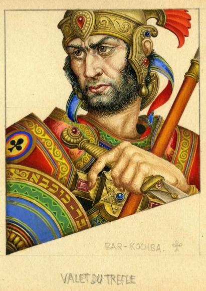 Симон Бар-Кохба – последний царь «Независимого Израиля»