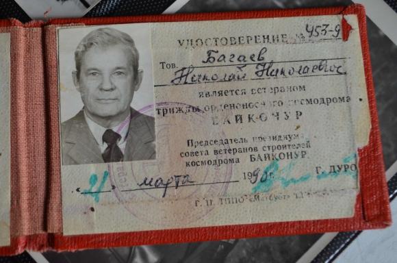 Николай Багаев: «Не хотел в училище, постоянно рвался обратно на фронт»