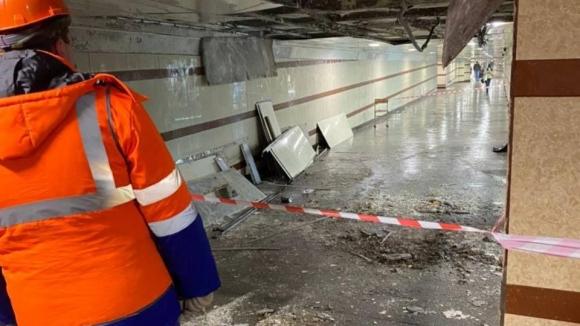 В столице рухнул потолок подземного перехода