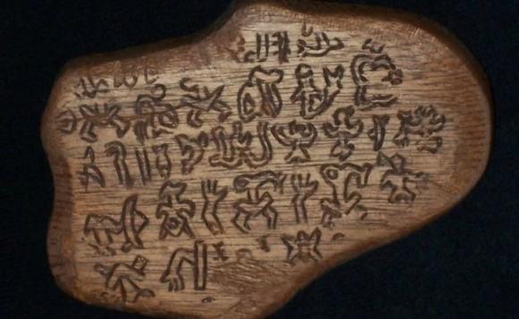 Наследие лемурийцев. Таинственный рапануйский язык до сих пор толком не изучен
