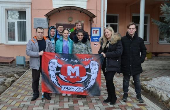 Воронежцы провели необычную акцию