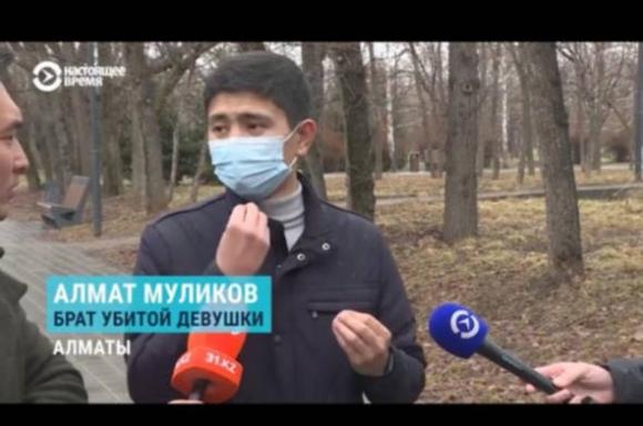 «Убита с особой жестокостью»: подробности убийства 19-летней студентки из Казахстана