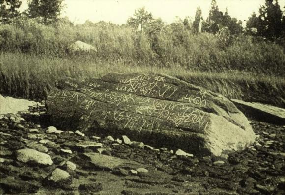 Тайна чёрного камня. Дайтон-Рок в США до сих пор представляет собой сплошную загадку