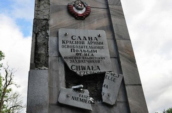 Минобороны РФ начало кампанию направленную против сноса польскими властями российских воинских мемориалов