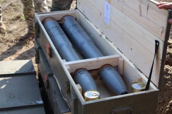 Чехия наращивает поставки Украине вооружений и боеприпасов?