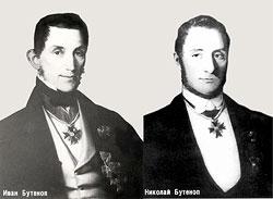 Братья  Бутенопы: русские предприниматели и мастера