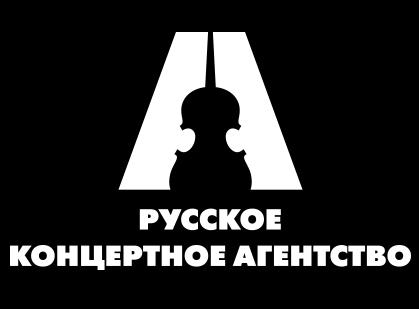 Фестиваль Башмета в Ростовской области