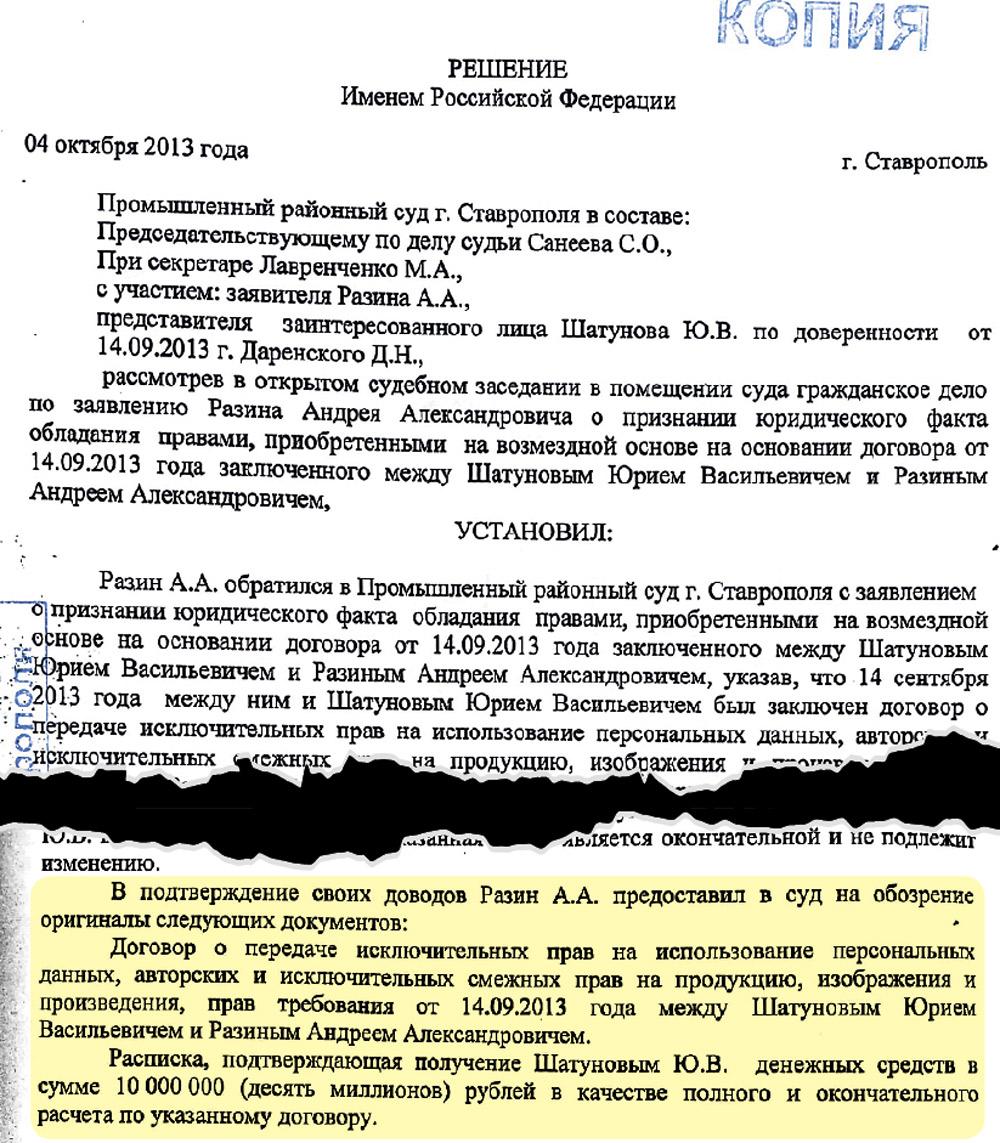 Андрей Разин взыщет 600 млн рублей с организаторов всех выступлений Юрия Шатунова с 2013 года