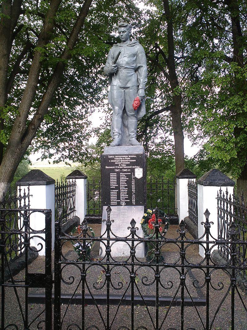 Братская могила в Кричеве на улице Сиротинина